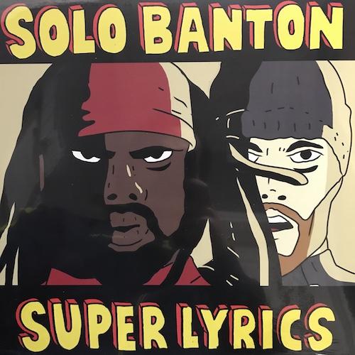Solo Banton Super Lyrics 12 vinyl
