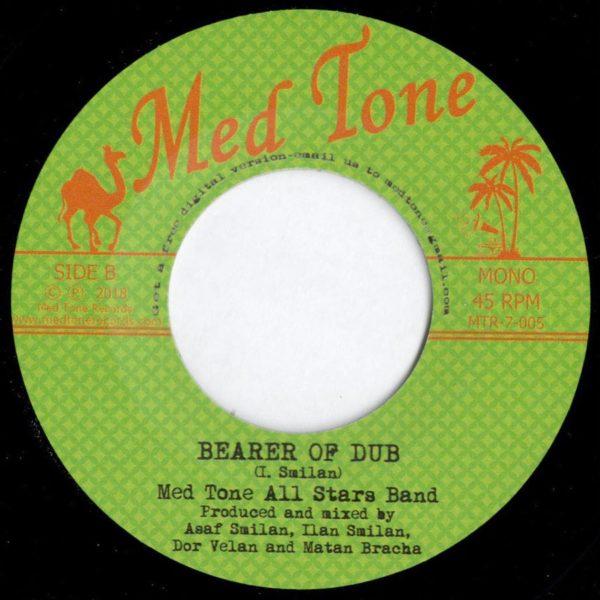 Bearer Of Bad Dub 7 vinyl