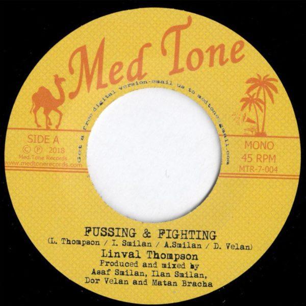Linval Thompson - Fussing & Fighting 7 vinyl