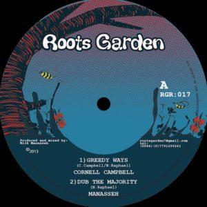 Cornell Cambell Greedy Ways 10 vinyl