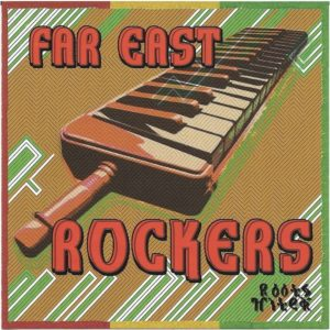 Far East Rockers CD