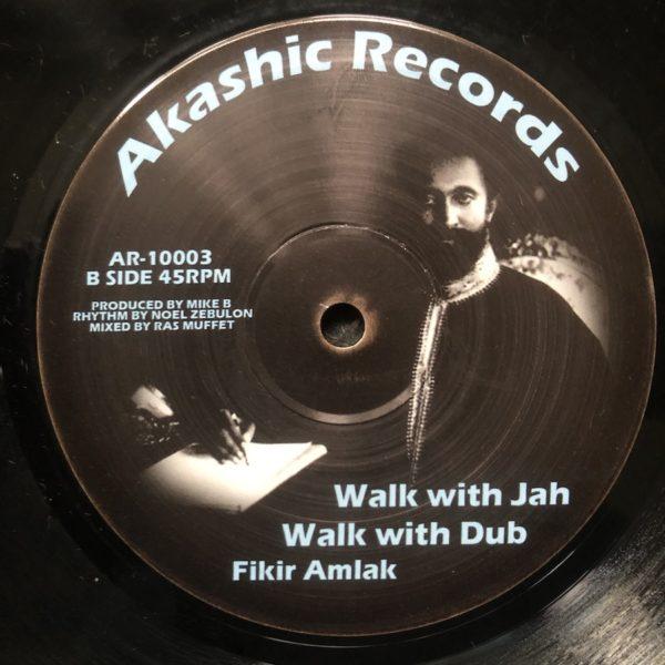 Fikir Amlak Walk With Jah 10 vinyl