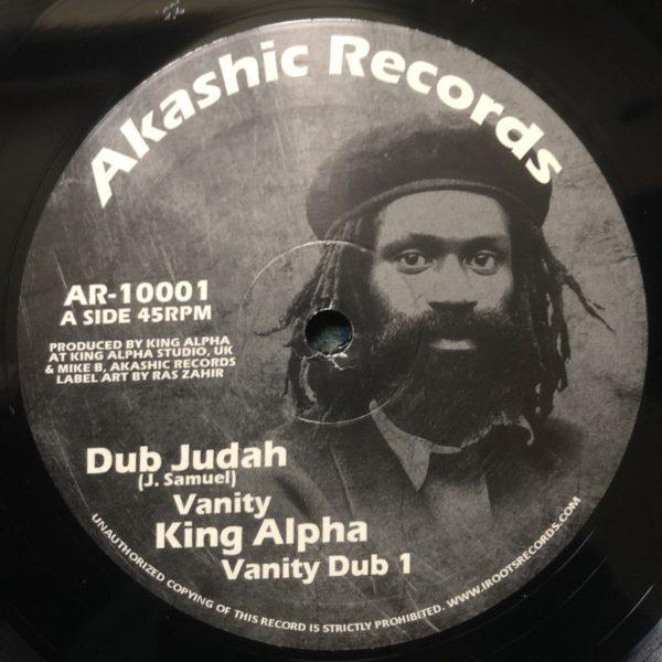 Dub Judah Vanity 10 vinyl