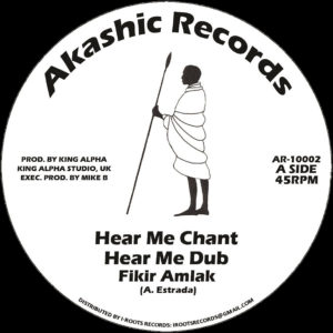 Fikir Amlak Hear Me Chant / Ancient Man 10 vinyl