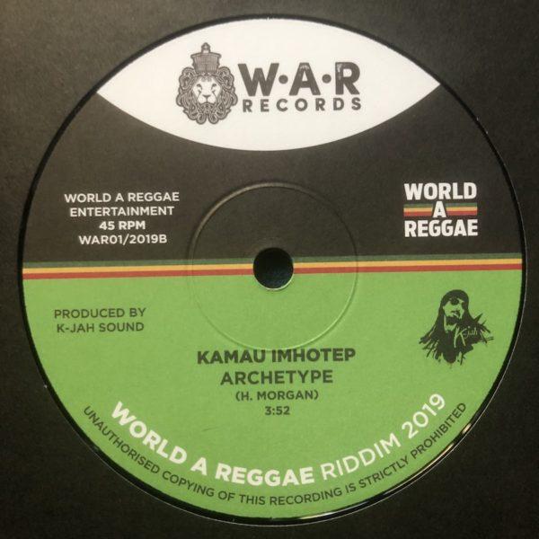 Kamau Imhotep Archetype 7 vinyl