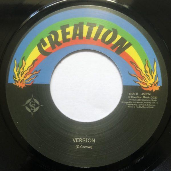 I Rise Version 7 vinyl