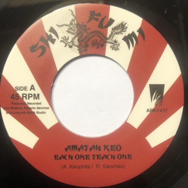 Amatah Keo Each One Teach One 7 vinyl